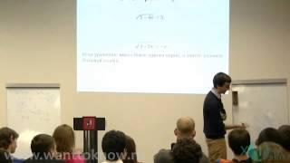 Мастер-класс Юрия Спивака в Москве (ЕГЭ по математике)