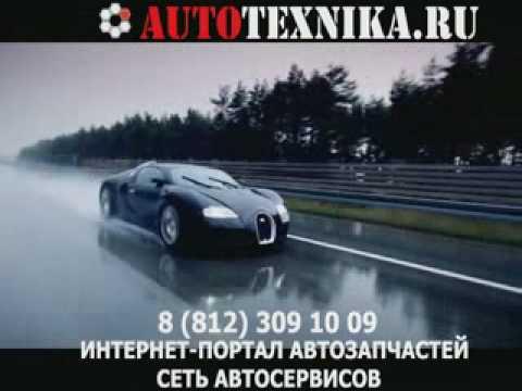 Www.autotexnika.ru