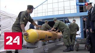 Десятки разработок со всей страны соревнуются за звание универсального солдата морских глубин - Ро…