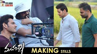 Maharshi Movie Making Stills Mahesh Babu Allari Naresh Pooja Hegde Vamshi Paidipally