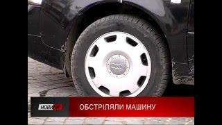 видео Реабілітаційний центр у місті Коломия