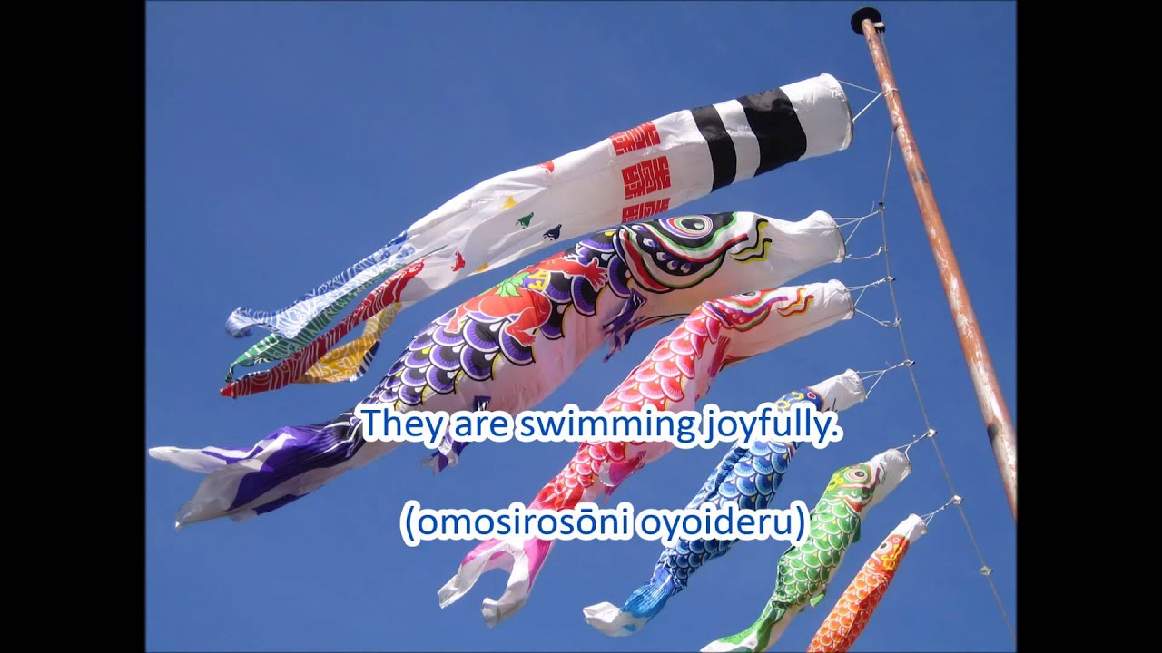 Japanese Folk Song #10: Carp Streamers (こいのぼり/ Koinobori)