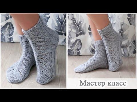 Связать носки красивые спицами