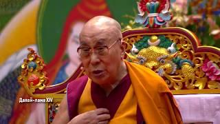 Волонтеры на учениях Далай-ламы в Риге (2018)