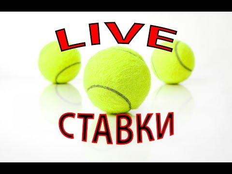 Стратегии на теннис геймы
