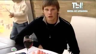 Юлия Барановская счастлива без Аршавина