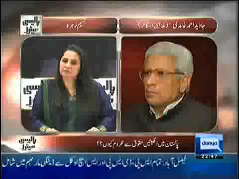 Most Honest 4:30 mins by Javed Ahmed Ghamidi about Pakistan