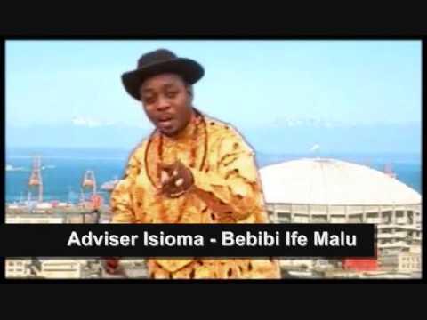 Adviser Isioma Bebibi Ife Malu