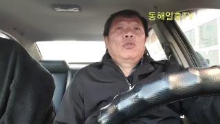 좋은 아침  김창호입니다.  손학규  이정미