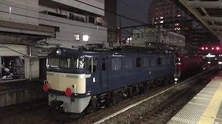 2019年7月1日 検査! まさか廃車? 電気機関車EF60 19がJR東日本 秋田総合車両センターへ回送されていきました。  EF81 140+EF60 19  高崎駅
