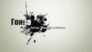 Велика Гонка   Мультстудія АВ HD 1080p