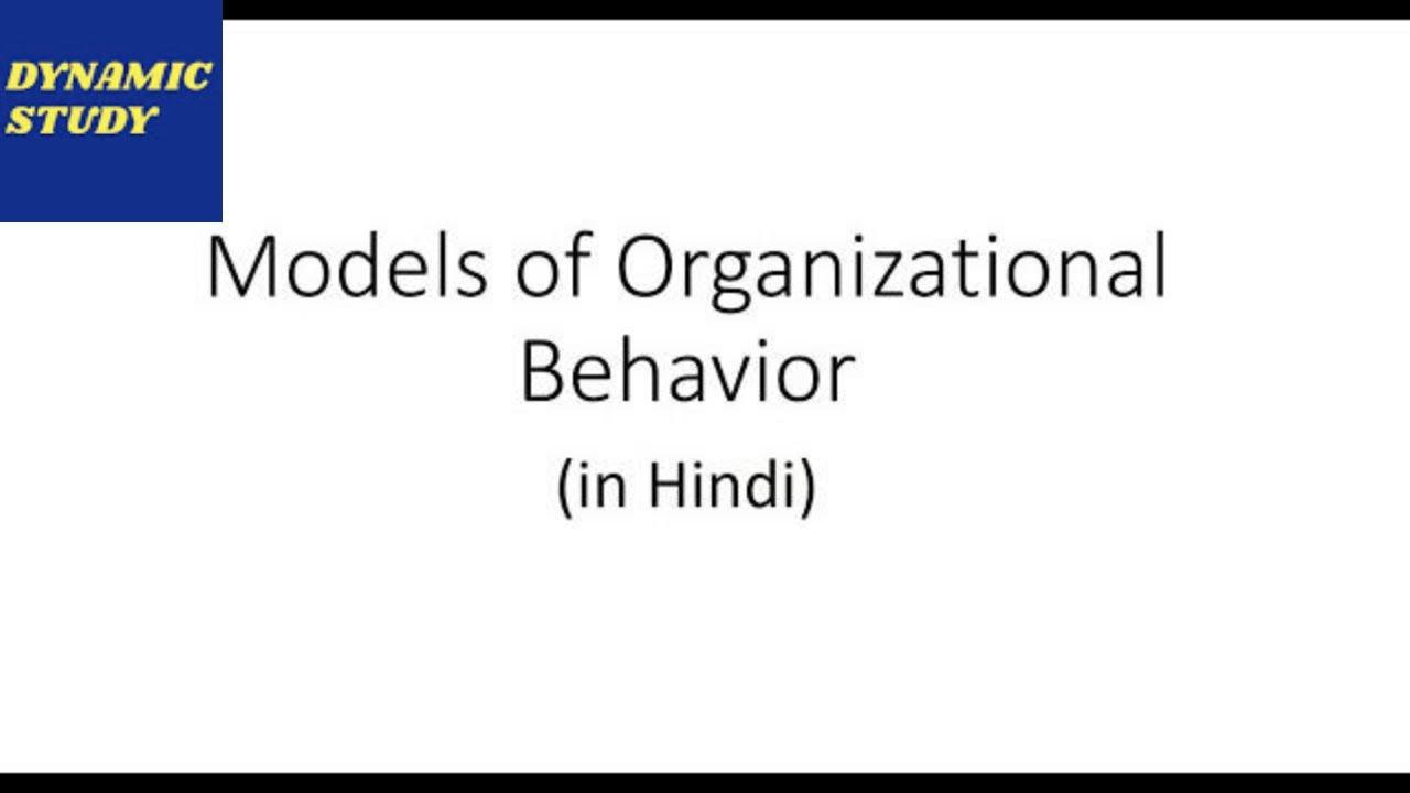 autocratic model of ob
