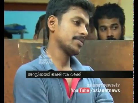 One arrested for attacking Tiruvalla CI | FIR 14 Dec 2015