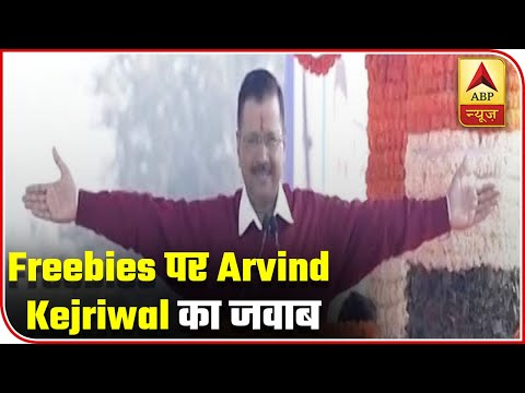 "All Priceless Things...,"" Kejriwal`s Response To Freebie Criticism 