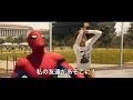 Marvel 映画「スパイダーマン ホームカミング」日本版予告 第2弾 with Credit
