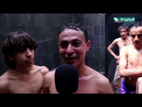 حمامات صنعاء البخارية تاريخ له جذور