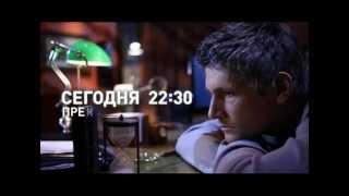 "Телесериал ""Бигль"". 3-я серия"
