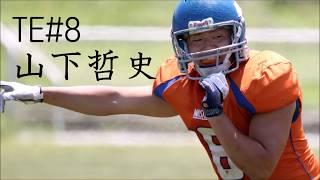 第2節・桜美林大学戦の注目選手、TE#8山下哲史(4年)に意気込みを聞きま...