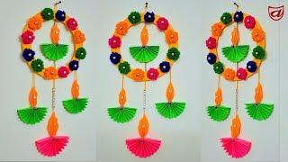 Paper Diya Wall Hanging Toran | Home decoration craft for Diwali 2018 | Waste wool and paper craft