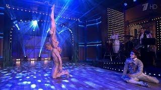 Вечерний Ургант. Cirque du Soleil. Фрагмент шоу (27.03.2015)