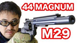 タナカワークス M29 パサディナスペシャル の初速 命中精度 操作方法 を...