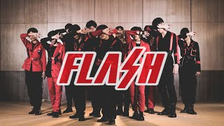 X1 (엑스원)-FLASH Cover by WWS ENTERTAINMENT