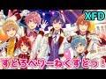 【XFD】すとろべりーねくすとっ! / すとぷり【アルバム試聴動画】