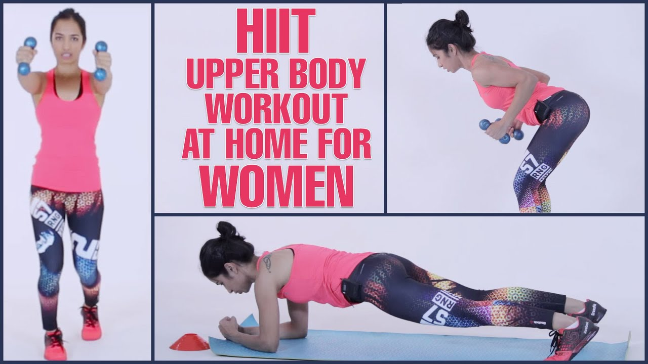 HIIT UPPER BODY WORKOUT For Women At Home