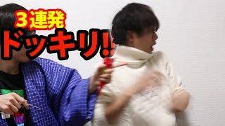 【悶絶】そらちぃ3連続ドッキリ!?