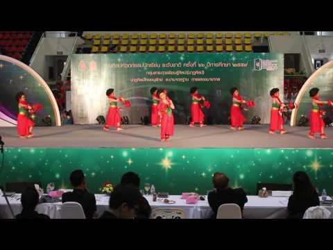 การแข่งขันนาฏศิลป์ไทยอนุรักษ์ ป.1-ป.6
