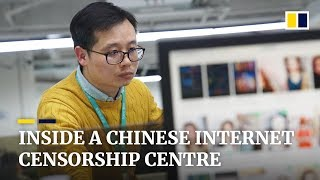Inside a Chinese internet censorship centre