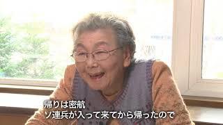 佐藤 信子 氏(イメージ画像)