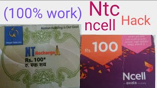 (100%work) how to hack ntc and ncell recharge card step by step. screenshot 4