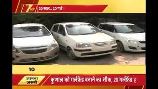 Delhi: Car thief tried plastic surgery to avoid jail