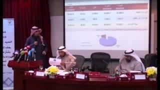 مؤتمر صحفي لوزير المالية حول الميزانية 2015/2016