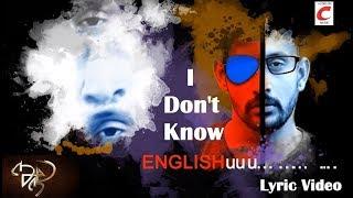 ILLA Kannada Movie | I Dont Know English - Lyric Video Song | L N Shasthri | Raj Prabhu, Shankar