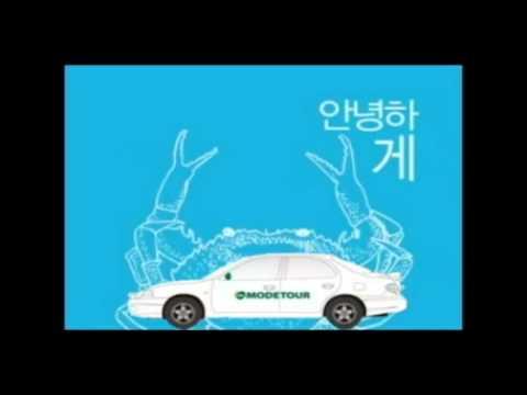 모두투어 서포터즈 1기 미션 - SEEUN PARK