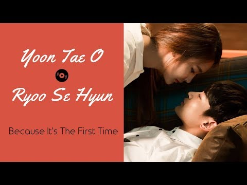 [FMV] Because It's The First Time (Yoon Tae O - Ryoo Se Hyun)
