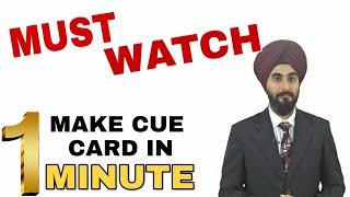 Cue-Card Tips | Hoe Te Bereiden Cue-Kaart In 1 minuut | Strategie Te Ontwikkelen Cue-Kaart Op De Plek