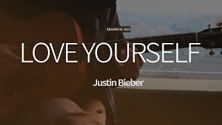 Love Yourself - Justin Bieber | 기타연주, Guitar Cover, Lesson, Chords