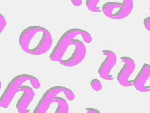 Vybz Kartel-nah Let Go Lyrics