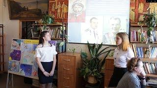 Выставка к Дню космонавтики в школьной библиотеке