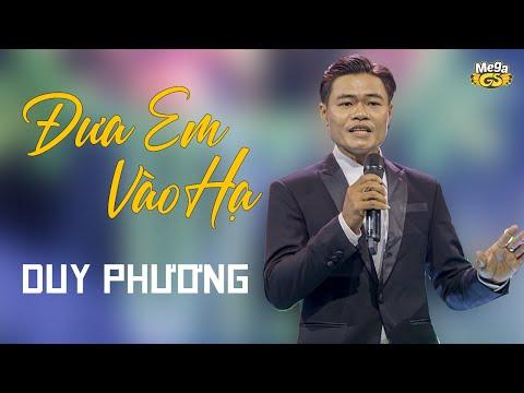 ĐƯA EM VÀO HẠ - Duy Phương | Anh Thợ Xây tiếp tục làm XIÊU LÒNG khán giả với giọng hát đỉnh cao