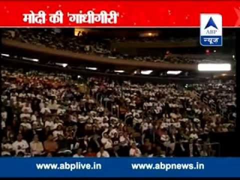 ABP News special l PM Modi