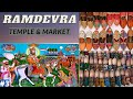 रामदेवरा रणुजा रामदेव पीर मंदिर | Ramdevra Rajasthan | बाबारामदेव जी दर्शन & Market|Nomadic Gujarati
