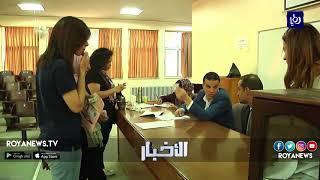 طلبة الجامعة الأردنية ينتخبون ممثليهم في مختلف الأقسام والكليات - (19-4-2018)