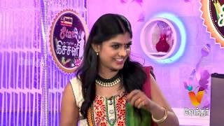 Star Kitchen promo video 05-08-2015 Episode 33 Vendhar Tv shows