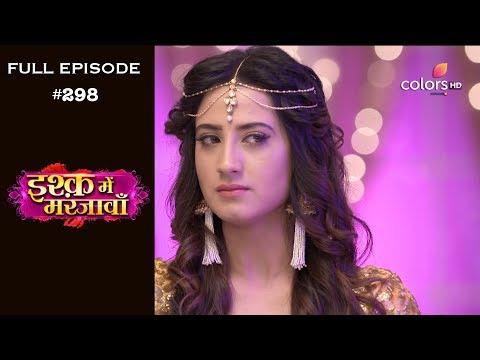 Aatishbaazi Ki Raat - 3rd November 2018 - आतिशबाजी की रात - Full Episode