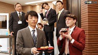 民政党の重鎮、鶴田議員の息子・鶴田航(矢野聖人)は、当選1年目の衆議...