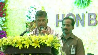 మీ అంద‌రికి నేను అండ‌ CM Chandrababu Naidu speech at IFTAR || Jagan , Pawan Kalyan